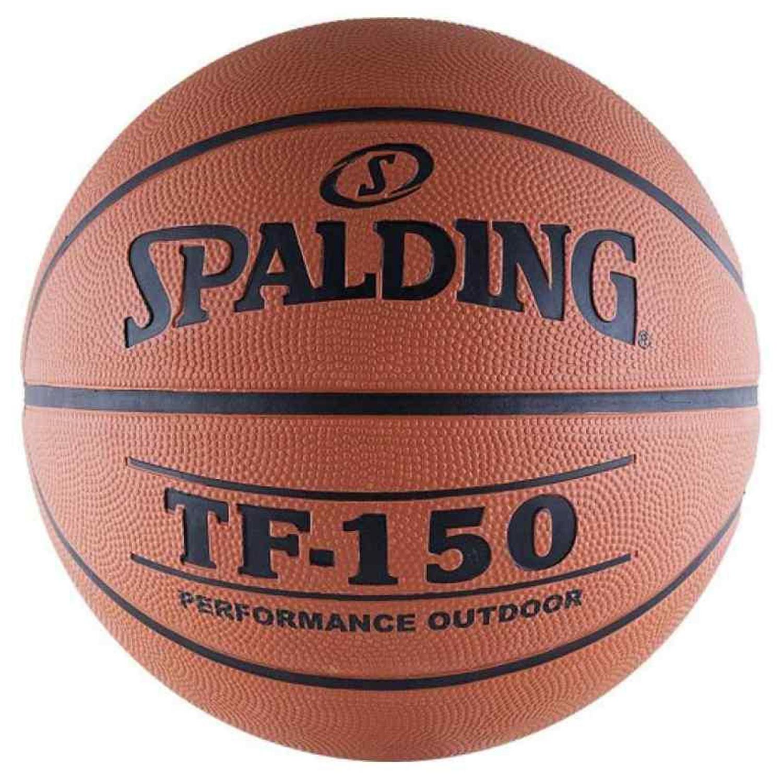 Арт. - Мяч баскетбольный Spalding TF-150 73-953Z, 999 рублей<a class='btn btn-primary btn-xs' style='margin-left:7px;' href='http://numberfive.ru/c_main/product_view/id_product/10138 '> Cмотреть </a>