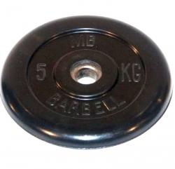 Арт. - Barbell диски 5 кг 26 мм, 950 рублей<a class='btn btn-primary btn-xs' style='margin-left:7px;' href='http://numberfive.ru/c_main/product_view/id_product/1723 '> Cмотреть </a>